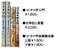 books_info.png